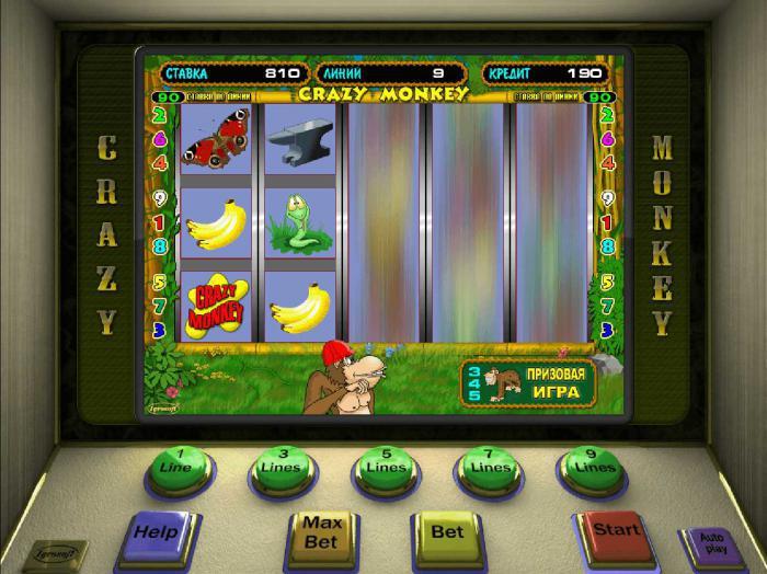 Хитрые уловки интернет казино играть бесплатно игровые автоматы гномы онлайн бесплатно без регистрации